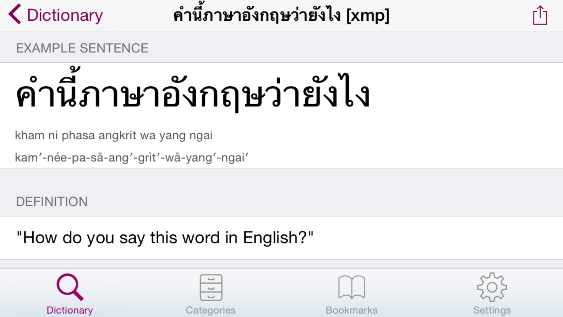 The Best Thai-English Dictionary App